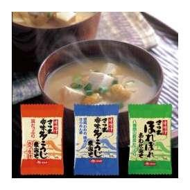 さつま汁を味噌屋さんが作った本格派味噌汁です。お湯だけで簡単に!具沢山で、重宝します。